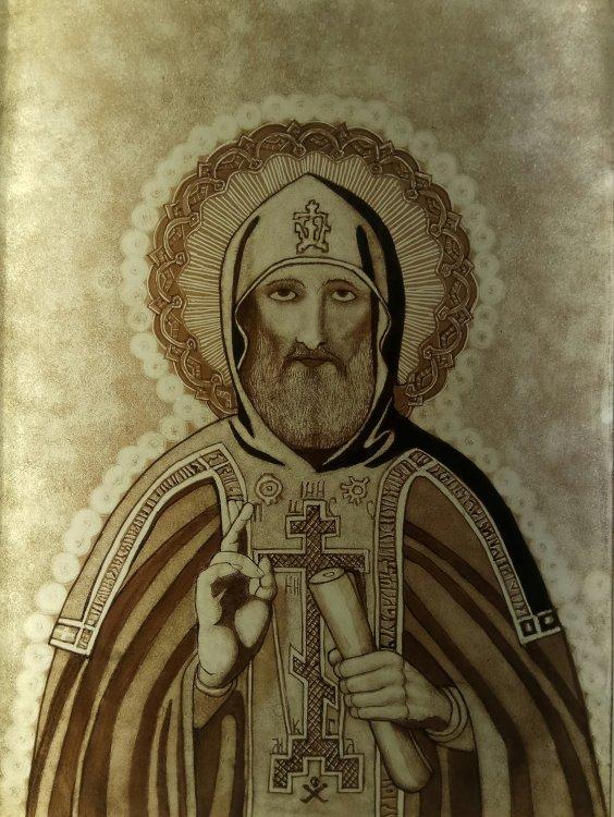 Icona Santo Ortodosso