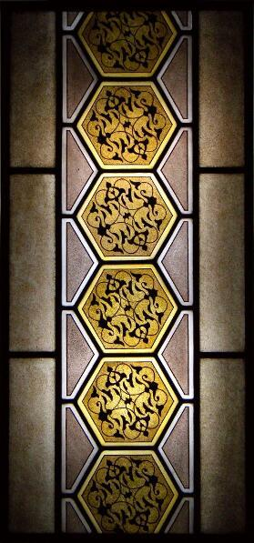 Arabian Yellow Ornament Stained Glass
