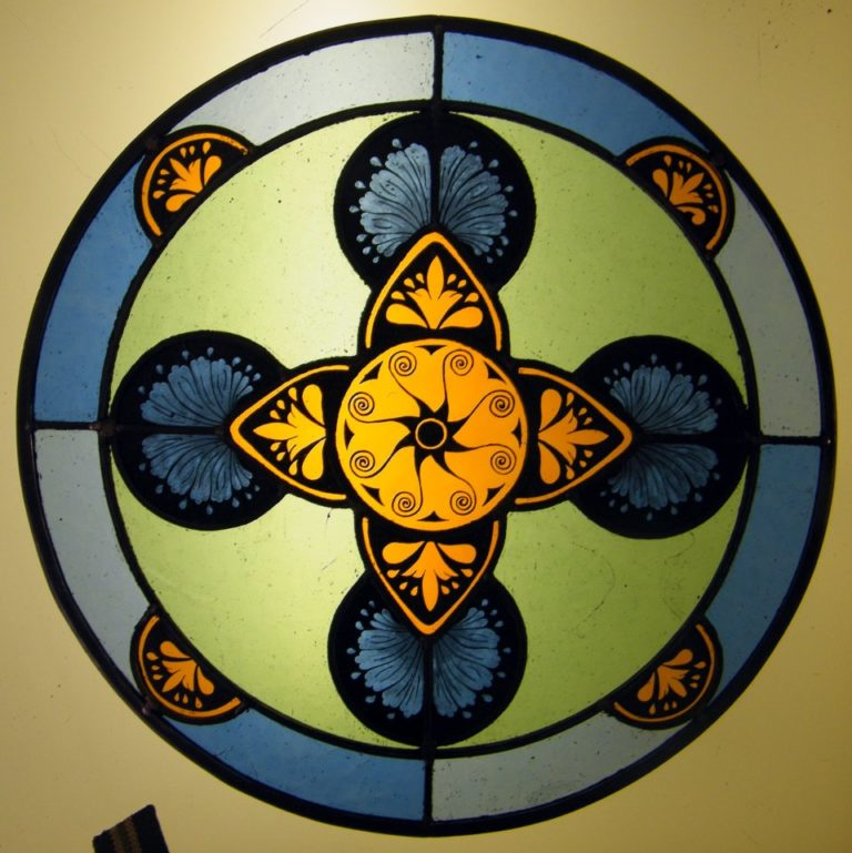 Rounded Decorative Stained Glass