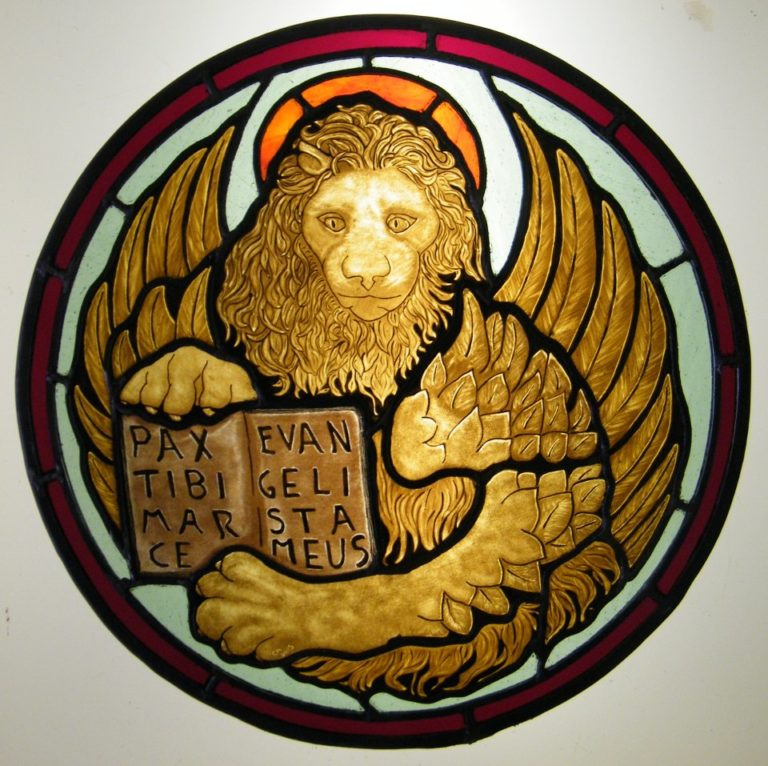 Stained Glass Lion Venice